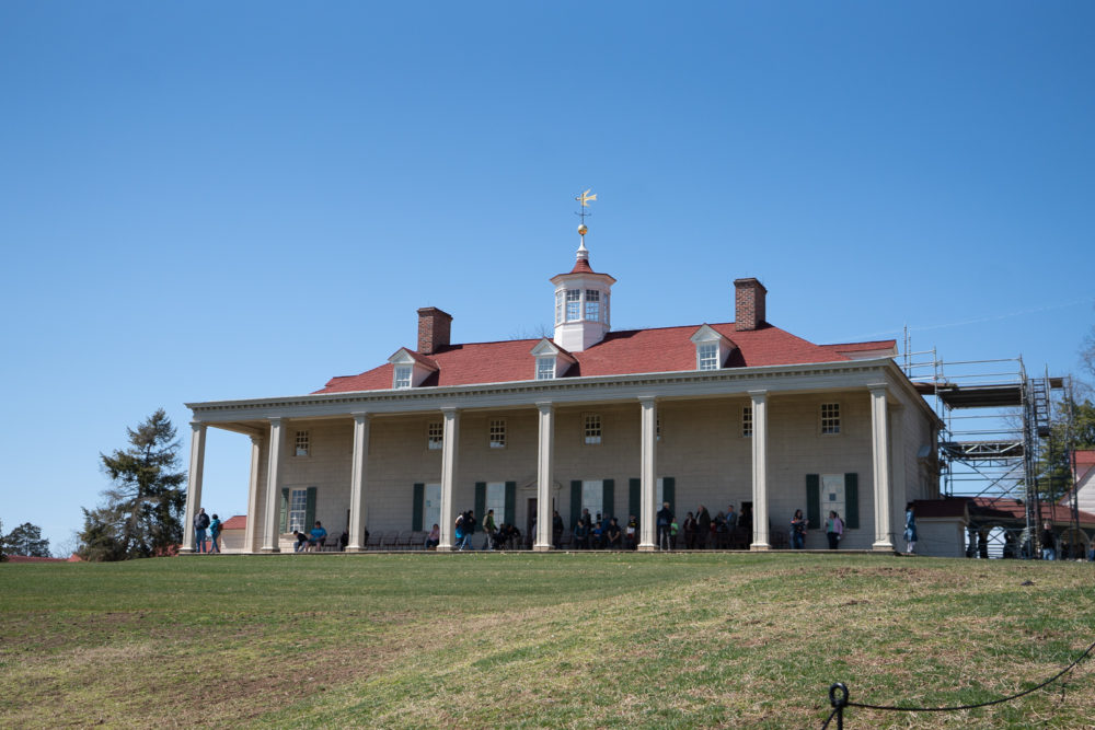 Mount Vernon | Washington DC Travel Guide